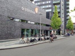 Bibliotheek Hengelo Stad